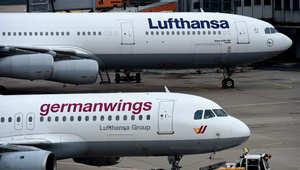 """تحطم """"جيرمان وينغز"""".. شركات الطيران الألمانية تضع معيار سلامة جديد"""