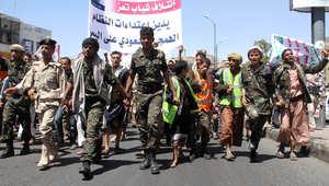 مظاهرة مناوئة للغارات السعودية في تعز، 29 مارس/ آذار 2015