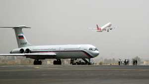مطار صنعاء