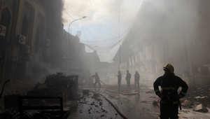 العراق: 17 قتيلا على الأقل بـ3 تفجيرات تهز شمال بغداد ومدينة الصدر والكاظمية