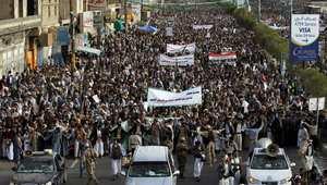 """مظاهرات الجمعة في شوارع صنعاء ضد """"عاصفة الحزم"""""""