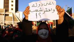 ليبيا تعلن الـ25 من يونيو موعدا لإجراء الانتخابات البرلمانية
