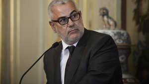 رئيس الحكومة المغربية ينشئ صفحته على فيسبوك للتواصل مع المغاربة بشكل مباشر