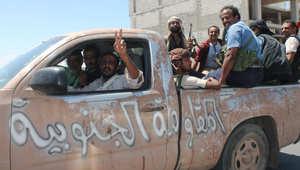 """تقدم لأنصار هادي في تعز وعدن بمواجهة الحوثيين وقصف يستهدف """"ميدان السبعين"""" بصنعاء بعد شائعات عن تحويل"""