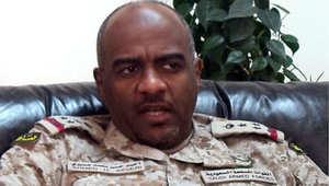 العميد أحمد عسيري، المتحدث باسم قوات التحالف