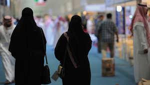 مغردو السعودية يعلقون حول توصيات لمجلس الشورى لارتداء المذيعات العباءة