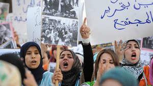 المغرب: تحذير لرئيس الوزراء من المساس بمساواة المرأة والرجل والحريات