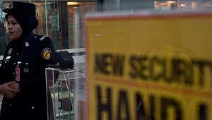 """ماليزيا: اعتقال فتاة بمطار كوالالمبور تزوجت عنصرا بداعش عبر """"سكايب"""""""