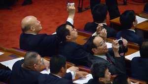 جانب من جلسة للبرلمان الصيني