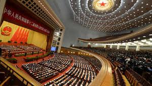 جلسة لمؤتمر الشعب الصيني (البرلمان)