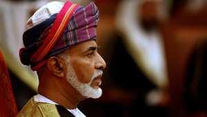 عُمان: السلطان قابوس يخضع لفحوصات بألمانيا حسب برنامج طبي محدد