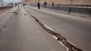 زلزال بقوة 7 درجات على مقياس ريختر يضرب شمال شرق إندونيسيا
