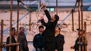 إيران: إعدام رجل أعمال بتهم اختلاس وتبييض أموال