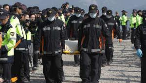 كارثة العبارة الكورية: 242 قتيلا و60 مفقودا والبحث يكشف المزيد من الآلام للأهالي