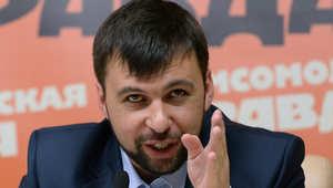 """رئيس """"جمهورية دونيسك الشعبية"""" يفسر لـCNN استفتاء 11 مايو"""