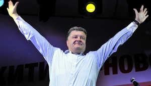 لافروف بعد فوز الملياردير بوروشينكو برئاسة أوكرانيا: بوتين أكد احترام إرادة الأوكرانيين