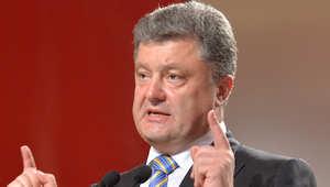 أوكرانيا: العثور على عبوة متفجرة قرب مكتب الرئيس بوروشينكو ورسالة تحذير