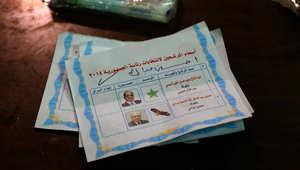 اتحاد علماء المسلمين: الأصوات المقاطعة لانتخابات مصر حصدها مرسي