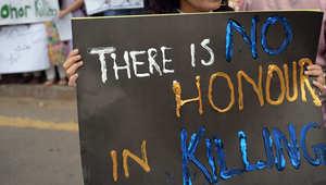 احتجاج على الجريمة