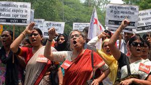 احتجاجات ضد حادث الاغتصاب
