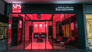 دبي: أول مركز شرطة ذكي يعمل بدون تدخّل بشري