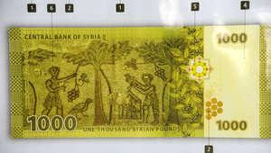 ميالة أوضح أن المصرف المركزي راعى في الإصدار الجديد وجود مزايا أمنية متعددة وحديثة في الأوراق النقدية