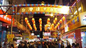 ماذا يجعل هذه المدينة الأكثر ملائمة للعيش في تايوان؟