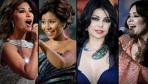 من هي الفنانة العربية الأكثر إلهاماً للجمهور؟