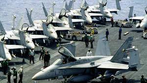 بالصور.. حاملة الطائرات روزيفلت المتوجهة للمياه اليمنية لاعتراض سفن إيرانية محتملة
