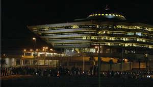 مبنى وزارة الداخلية السعودية في الرياض