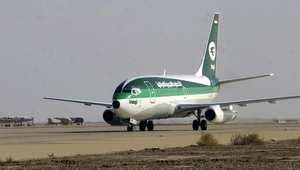 طائرة عراقية تهبط في مطار البصرة 2005