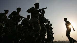 أرشيف- قوات أمن سعودية خلال تدريبات على حفظ الأمن