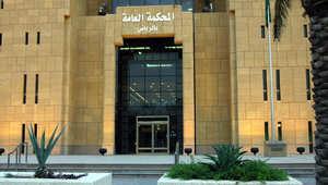 بعد فيديو البرماوية.. قانونيون: السعودية قد تبحث بأحكام إعدام عدا قطع الرأس