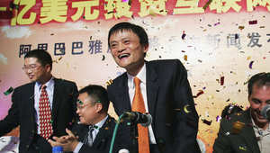 صورة ارشيفية للملياردير الصيني
