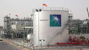 أرشيف - صورة منشأة نفطية سعودية في حرض إلى الجنوب الغربي من الظهران المعروفة بأنها مدينة النفط السعودي