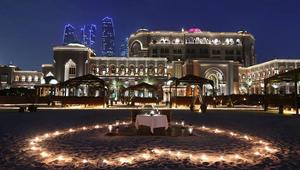 هل هذه المدينة الأكثر رومانسية بالشرق الأوسط؟