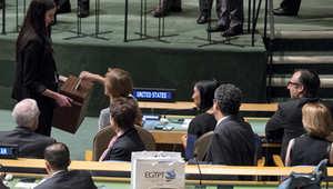 مصر تفوز بعضوية غير دائمة في مجلس الأمن الدولي.. وتتعهد بالدفاع عن القضايا العربية والأفريقية