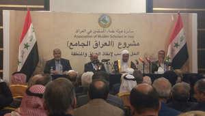 """""""علماء المسلمين"""" تدعو القوى العراقية للحوار.. والفيضي يهاجم تصريح أوديرنو حول تقسيم العراق: الشعب ليس طائفيا"""