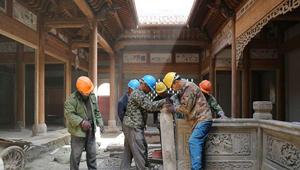 ثري صيني يحول قرية بأكملها إلى منتجع فاخر