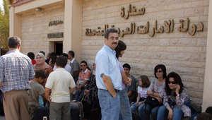 الإمارات تدعو مواطنيها لمغادرة لبنان فورا