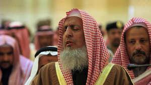 مفتي المملكة العربية السعودية عبدالعزيز بن عبدالله آل الشيخ