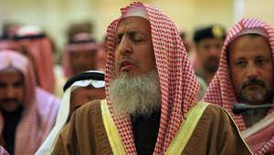 مفتي المملكة العربية السعودي الشيخ عبدالعزيز آل الشيخ