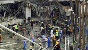 بالصور.. انهيار مبنى بجامعة القصيم بالسعودية يثير ضجة على تويتر