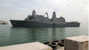 أرشيف - سفينة أمريكية في الخليج 2009