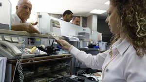 صندوق النقد الدولي: فرص كبيرة للبنوك الإسلامية.. شرط سد بعض الثغرات