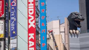 بالصور.. وحش غودزيلا يجتاح فندقاً في اليابان