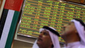"""هبوط إضافي في أسواق الخليج بعد قرار """"أوبيك"""" المحافظة على مستويات الإنتاج"""