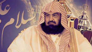 السديس عن محاولة استهداف الحرم: ما من معتد إلا واستأصلت شأفته ولا يصدر عن صاحب عقل