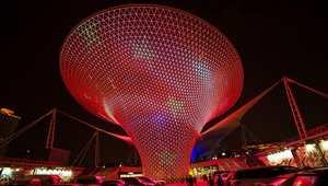 هل هذه هي مدينة المستقبل؟ ألق نظرة بهذه الصور المذهلة
