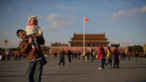 """الصين تعدل قانون """"الطفل الواحد"""" وتسمح لكل أسرة بإنجاب طفلين بعد عقود من المنع"""